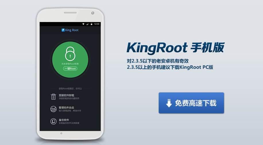 Kingroot una gran utilidad para nuestros Android2 - Kingroot, una gran utilidad para nuestros Android