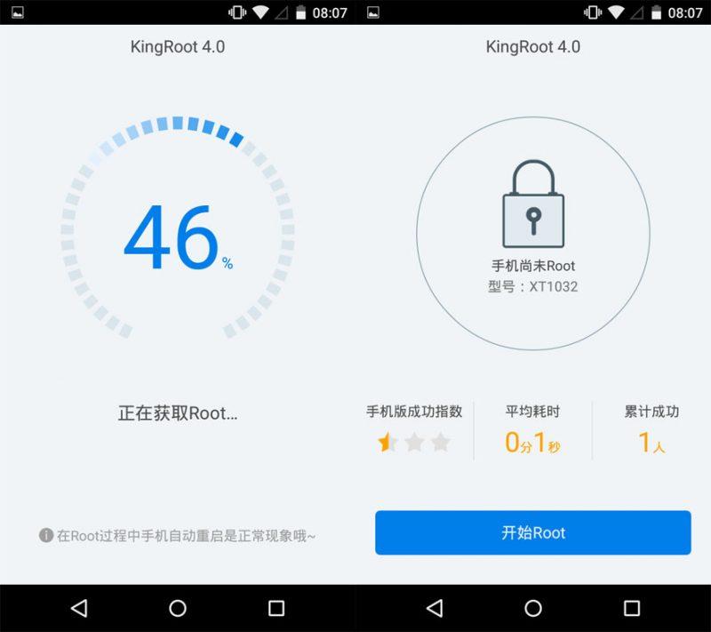 Kingroot, una gran utilidad para nuestros Android 1