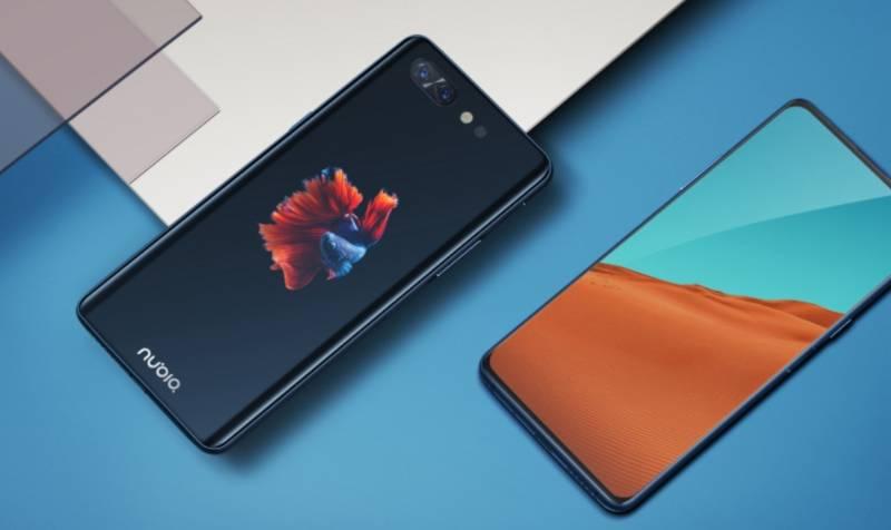 Geekbuying - Nuevo código descuento - Smartphone Nubia X 4G por solo $382,99 4