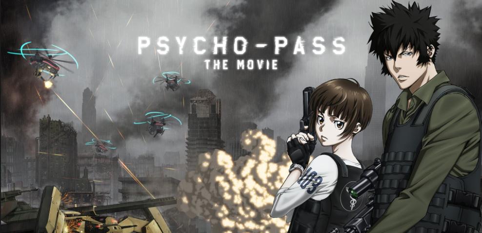 Personajes y películas anime netflix:akane psycho pass 1