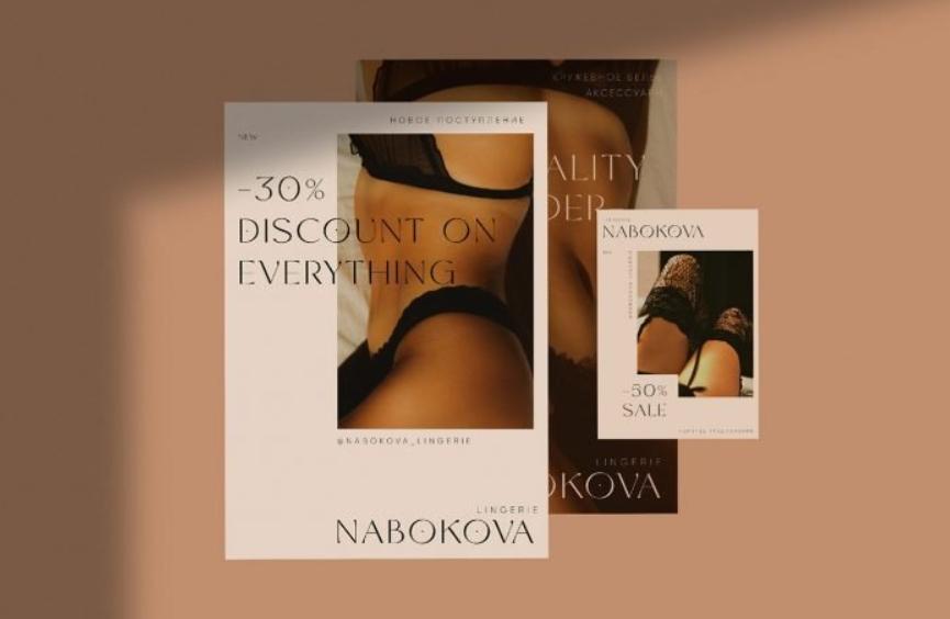 La ropa interior de alta calidad en el concepto de Saiera Gromova y Tatyana Kirichenko 2