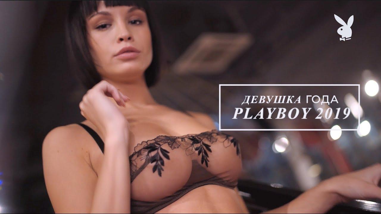 chica playboy del ano 2019 alena - Chica playboy del año 2019: Alena Tarasova
