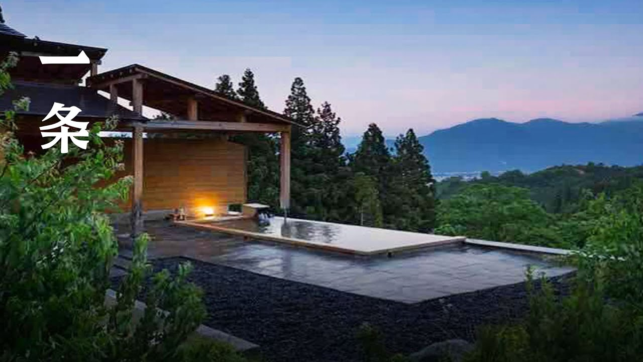 una fuente termal en japon paisa - Una fuente termal en Japón - paisajes impresionantes