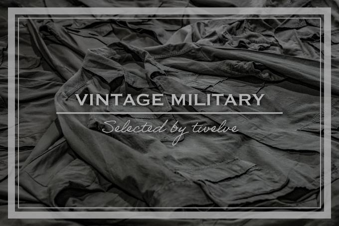 moda militar vintage 1